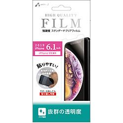 iPhone 11 6.1インチ 耐衝撃フィルム クリア VFP19MCL