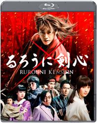 るろうに剣心 Blu-ray通常版 【ブルーレイ ソフト】