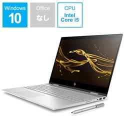 ノートPC HP ENVY x360 15-cn0004TU 4PC92PA-AAAA ナチュラルシルバー [Win10 Home・Core i5・15.6インチ]