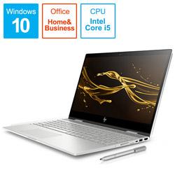 ノートPC ENVY x360 15-cn1000 G1モデル 6KX13PA-AAAA ナチュラルシルバー [Core i5・15.6インチ・Office付き・HDD 1TB・メモリ 8GB]