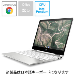 hp(エイチピー) ノートパソコン Chromebook (クロームブック)  x360 12b-ca0002TU[コンバーチブル型] セラミックホワイト 8MD65PA-AAAA [12.0型 /intel Pentium /eMMC:64GB /メモリ:4GB /2019年10月モデル]