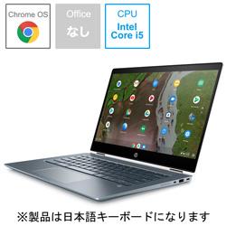 hp(ヒューレットパッカード) 【期間限定10,000円引き】 モバイルノートPC HP Chromebook x360 14-da0009TU 8EC15PA-AAAA [Chrome OS・Core i5・14.0インチ]