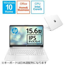 hp(エイチピー) ノートパソコン 15s-fq1000 ピュアホワイト 2Z189PA-AAAB [15.6型 /intel Core i5 /SSD:256GB /メモリ:8GB /2020年8月モデル]