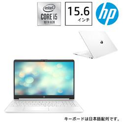 hp(エイチピー) 2Z190PA-AAAA ノートパソコン HP 15s-fq1066TU ピュアホワイト [15.6型 /intel Core i5 /SSD:512GB /メモリ:8GB /2020年6月モデル]