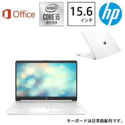 hp(エイチピー) 2Z190PA-AAAB ノートパソコン HP 15s-fq1066TU-OHB ピュアホワイト [15.6型 /intel Core i5 /SSD:512GB /メモリ:8GB /2020年6月モデル]