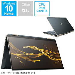 hp(エイチピー) 1A936PA-AAAA HP Spectre x360 13-aw0237TU HP Spectre x360 13-aw0237TU(コンバーチブル型) ポセイドンブルー [13.3型 /intel Core i5 /SSD:512GB /メモリ:8GB]