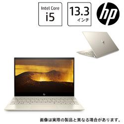hp(エイチピー) 【店頭併売品】 ノートパソコン ENVY 13-aq1079TU ルミナスゴールド 18K14PA-AAAA [13.3型 /intel Core i5 /SSD:512GB /メモリ:8GB /2020年7月モデル]
