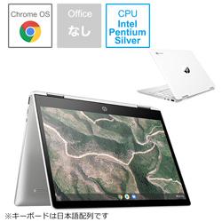 hp(エイチピー) ノートパソコン Chromebook (クロームブック) x360 12b-ca0014 (コンバーチブル型)  1W4Z4PA-AAAA [12.0型 /intel Pentium /eMMC:64GB /メモリ:4GB /2020年9月モデル]
