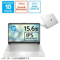 hp(エイチピー) ノートパソコン 15s-fq1125TU-OHB  206P3PA-AAAB [15.6型 /intel Core i5 /SSD:256GB /メモリ:8GB /2020年12月モデル]