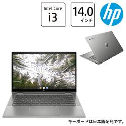 hp(エイチピー) ノートパソコン Chromebook (クロームブック) x360 14c-ca0011TU  1P6N0PA-AAAA [14.0型 /intel Core i3 /eMMC:128GB /メモリ:8GB /2020年10月モデル]