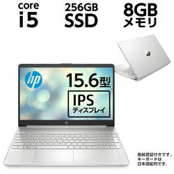hp(エイチピー) ノートパソコン 15s-fq1125TU  206P3PA-AAAC [15.6型 /intel Core i5 /SSD:256GB /メモリ:8GB /2020年12月モデル]