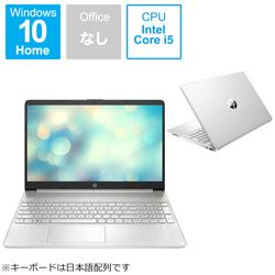 hp(エイチピー) ノートパソコン 15s-fq2000モデル シルバー 470V1PA-AAAB [15.6型 /intel Core i5 /メモリ:8GB /SSD:1TB /2021年10月モデル]