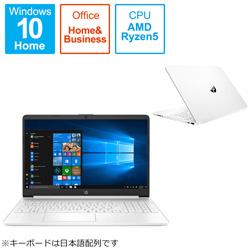 hp(エイチピー) 【店頭併売品】 ノートパソコン 15s-eq1000 ピュアホワイト 206L6PA-AAVK [15.6型 /AMD Ryzen 5 /メモリ:8GB /SSD:512GB /2021年8月モデル]