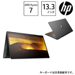 hp(エイチピー) ノートパソコン ENVY x360 13-ay0000  2L3P2PA-AALZ [13.3型 /AMD Ryzen 7 /メモリ:16GB /SSD:512GB /2021年8月モデル]