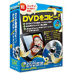 [Win版] iTools DVD変換 2