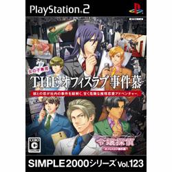 SIMPLE2000シリーズ Vol.123 令嬢探偵~THEオフィスラブ事件慕~【PS2】