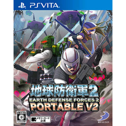地球防衛軍 PORTABLE V2 【PS Vitaゲームソフト】