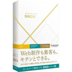 〔Mac/メディアレス〕 BiND for WebLiFE 10 スタンダード [Mac用]