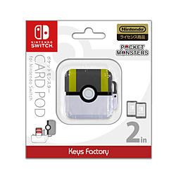 ポケットモンスター カードポッド for Nintendo Switch ハイパーボール CCP-001-4 CCP-001-4