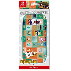 キーズファクトリー 【在庫限り】 HARD CASE COLLECTION for Nintendo Switch どうぶつの森 CHC-001-1 CHC-001-1