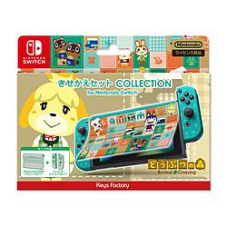 キーズファクトリー 【在庫限り】 きせかえセット COLLECTION for Nintendo Switch どうぶつの森Type-A CKS-006-1 CKS-006-1