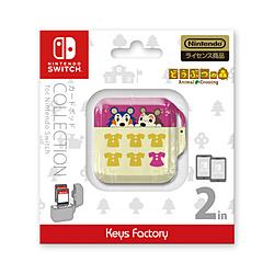 キーズファクトリー 【在庫限り】 CARD POD COLLECTION for Nintendo Switch どうぶつの森Type-C CCP-002-3 CCP-002-3