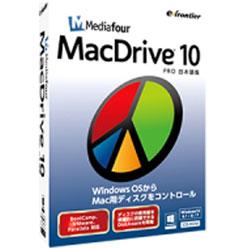 〔Win版〕 MacDrive 10 Pro