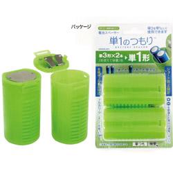 電池スペーサー [単1のつもり] DYMT11LG2
