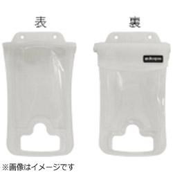 スマートフォン用[幅 84mm] 防水・防塵ケース P3