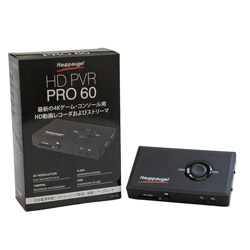 4Kゲーム機用 HDビデオレコーダー HD PVR Pro 60   HDPVRPro60