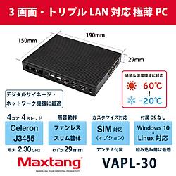 MAXTANG VAPL30-4/128(J3455) デスクトップパソコン VAPL-30【OS非搭載】  [モニター無し /intel Celeron /メモリ:4GB /SSD:128GB /2021年6月モデル]