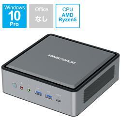 MINISFORUM HM50-16/512-W10Pro(4500U) デスクトップパソコン   [モニター無し /AMD Ryzen5 /メモリ:16GB /SSD:512GB /2021年6月モデル]