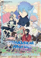 DRAMAtical Murder re:connect (ドラマティカルマーダー リコネクト)