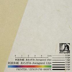 〔各種プリンタ〕コピーができる和紙 羽二重 0.15mm [A4 /10枚] アイボリー No.66