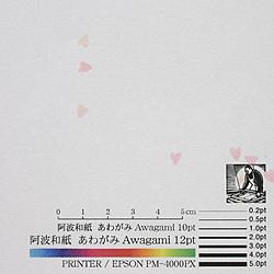 〔各種プリンタ〕コピーができる和紙 切り紙入り紙 0.16mm [A4 /20枚] ハート No.35
