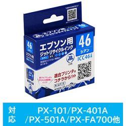 JIT-E46CZ リサイクルインクカートリッジ シアン