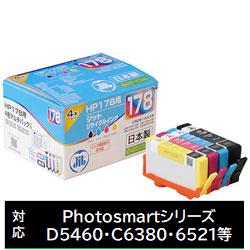 JIT-H1784P リサイクルインクカートリッジ 4色