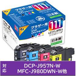 JIT-B1114P リサイクルインクカートリッジ 4色