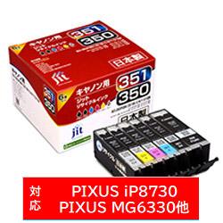 JIT-AC3503516P リサイクルインクカートリッジ 6色