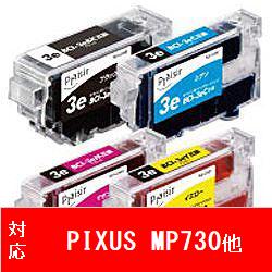 PLE-C034P/BOX 互換プリンターインク 4色