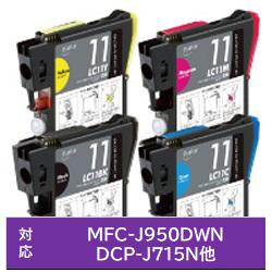 PLE-BR114P 互換プリンターインク プレジール 4色
