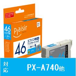 PLE-E46C-N 互換プリンターインク プレジール シアン
