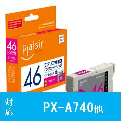 PLE-E46M-N 互換プリンターインク プレジール マゼンタ