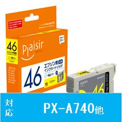 PLE-E46Y-N 互換プリンターインク プレジール イエロー