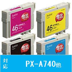 PLE-ZE464P 互換プリンターインク プレジール 4色