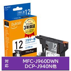 PLE-BR12B 互換プリンターインク プレジール ブラック