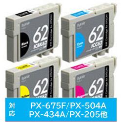 PLE-E624P (エプソン IC4CL62対応/互換インクカートリッジ/4色BOXパック)