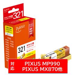 PLE-CB321Y 互換プリンターインク プレジール イエロー