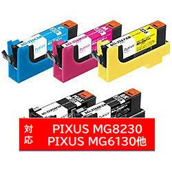 PLE-CB3266P (キヤノン BCI-326+325/6MP対応/互換インクカートリッジ/6色BOXパック)