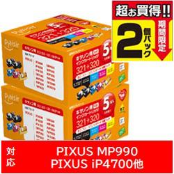 PLE-CB3215P2P 互換プリンターインク 5色パック×2セット